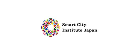 一般社団法人スマートシティ・インスティテュートへ賛助会員として入会いたしました。